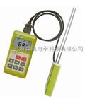 日本SK-100中藥材水份測定儀,SK-100中草藥水分檢測儀