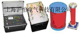 HY-2000调频谐振耐压试验装置
