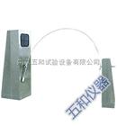 BL-1000BL-1000摆管半径淋雨试验装置