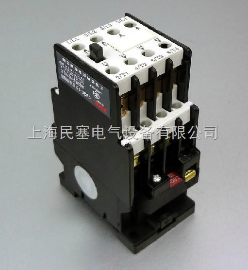 交流接触器cj20-40_cj20-40a,cj20-40,cj20-40a交流器