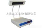 三用紫外分析儀ZF-1