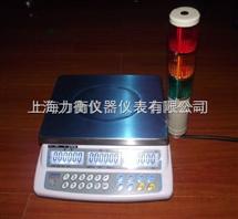 潍坊30公斤上下线计数报警秤,报警电子秤