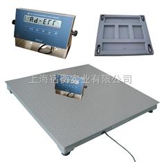 1米乘以1米2电子地磅,青浦专卖3吨地磅秤(1吨平板地磅)