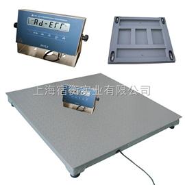 1米乘以1米2電子地磅,青浦專賣3噸地磅秤(1噸平板地磅)