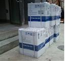 GB0700PP1MNN米顿罗计量泵GB0700PP1MNN电机隔膜泵