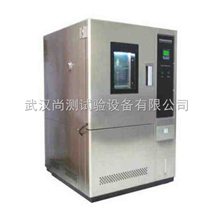 SC/DWS-80A低温速冻试验箱