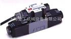 日本丰兴HD直动式电磁换向阀HD3-3W-AEB-03A-WYA1