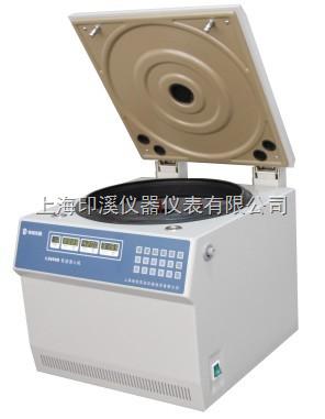 l3660d台式低速离心机 实验室离心机 医用离心机