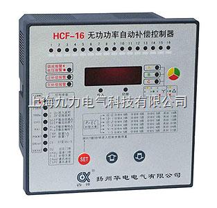 hcf系列无功功率自动补偿器(混合补偿型)