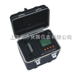 BL2013型离子喷涂式氡测量仪