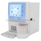 XFA6000Intelligent智能化全自動血液細胞分析儀