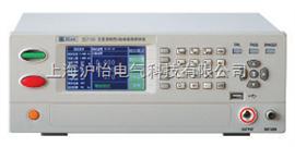 ZC7131精密程控交直流耐压测试仪