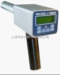 RM2030 手持式X-γ辐射仪