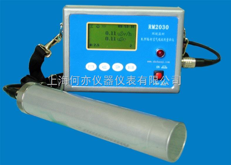 RM-2030环境监测X、γ辐射空气吸收剂量率仪