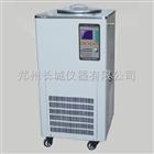 DHJF系列低温恒温反应浴