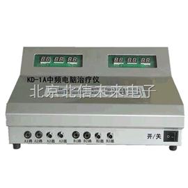 JC12-KD-1A中频电脑治疗仪  中频电脑电磁治疗仪   中频综合物理治疗仪