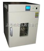 AG-9070AAG-9070A立式精密电热恒温鼓风干燥箱 (液晶屏)精密恒温箱