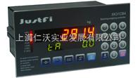 XK31CB4捷時菲4-20mA模擬信號輸出電子秤