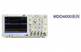 泰克MDO4104-3混合域示波器