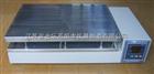 不锈钢恒温电热板(出口产品)