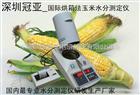 SFY-60E全自动盘锦大米、玉米水分测定仪操作方法