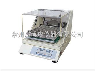 HZ-9611K气浴恒温振荡器