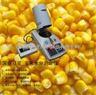 SFY-60E辽宁盘锦市快速玉米、大米水分测定仪哪种好