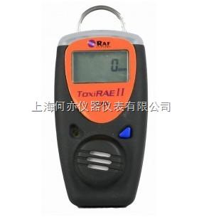 PGM-1110氧气检测仪