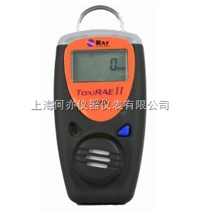 PGM-1130二氧化硫检测仪