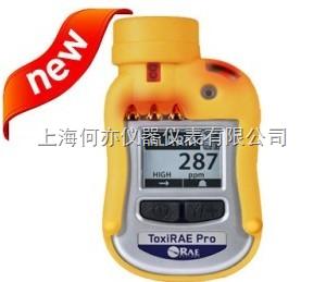PGM-1860二氧化氮检测仪