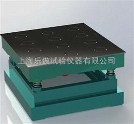 上海砌墙砖磁力振动台上海