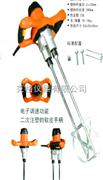 手提式便攜攪拌器M403658報價