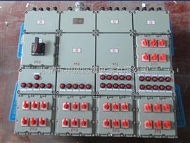 BXM53-32K防爆照明配电箱厂家、32个回路100A防爆照明配电箱