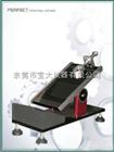 粘度测试仪