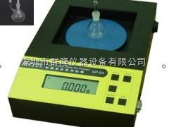 QL-300T 粉末真密度仪、粉末真密度测试仪
