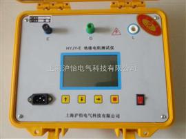HYJY-E上海数字绝缘电阻测试仪