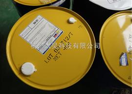 ASTM标准官方网站油