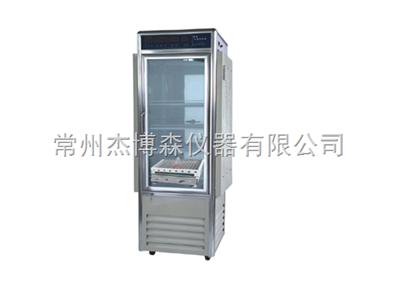 ZD-150A恒温振荡培养箱
