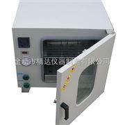 DZF-6050B臺式真空干燥箱