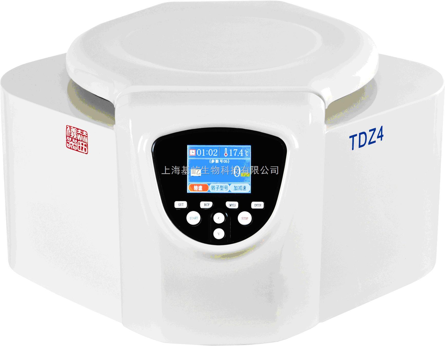 TD4/TDZ4/TDZ4-WS台式低速离心机