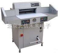 HG20-R520V2程控液压切纸机 液压切纸机  液显式碎纸机   38200