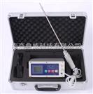 BXS70泵吸式二氧化氮檢測儀