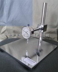 QHS型管道涂层划痕深度测量仪