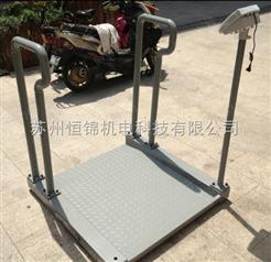 山東濰坊200kg醫院用輪椅秤