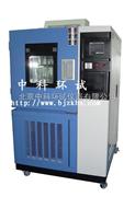 GDW-800复合高低温试验箱优质厂家