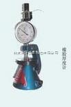 XHB型橡胶厚度计