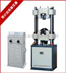 液压万能试验机 液晶数显式万能试验机