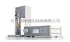 LabAnalyzer 254实验室快速测汞仪