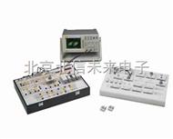 DL18-ZKY-HD混沌加密通信 混沌通讯试验仪   混沌通信设备