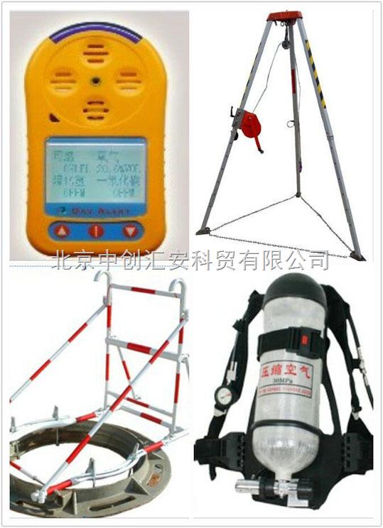 北京直銷有限空間作業設備全套